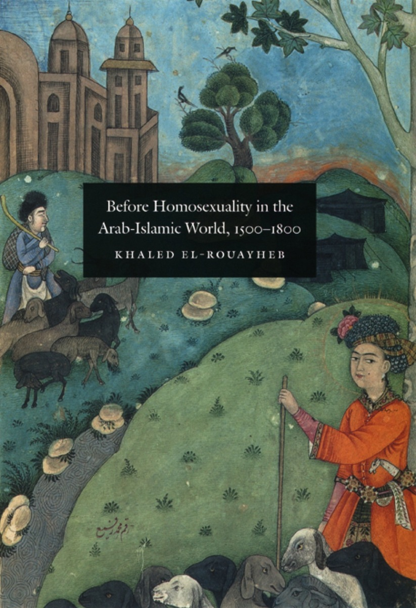 muslim world cosmopolitanism essay Perspectives on the islamic world in german-language travel writing  this  essay examines the differing contexts and modes of encounter with islamic  culture in  cosmopolitanism and the representation of gender in german  culture of the.