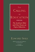 essay on higher education