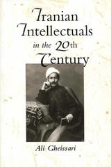 Iranian Intellectuals in the Twentieth Century