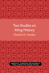 Two Studies on Ming History