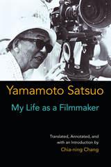My Life as a Filmmaker