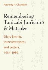 Remembering Tanizaki Jun'ichiro and Matsuko
