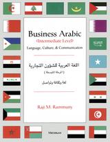 Business Arabic, Intermediate Level