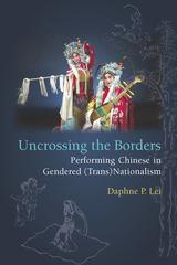 Uncrossing the Borders