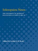 Soknopaiou Nesos: The University of Michigan Excavations at