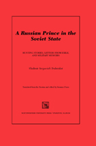 A Russian Prince in the Soviet State: Hunting Stories, Letters from Exile, and Military Memoirs
