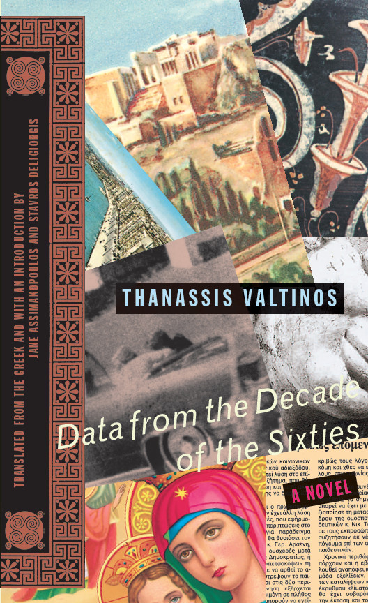 Data from the Decade of the Sixties Thanassis Valtinos, Jane Assimakopoulos and Stavros Deligiorgis