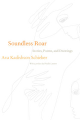 Soundless Roar
