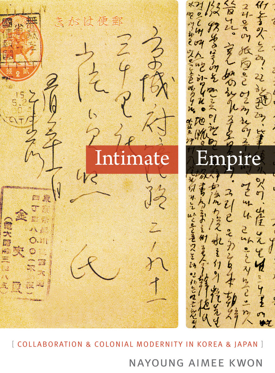 a description of the japanese colonial legacy in korea The collection begins with an overview of the historical development of east asian business networks, which is followed by specific chapters on business network activity in china, japan, korea, and south east asia, including the straits region (comprising singapore and parts of malaysia and indonesia), thailand, myanmar, and vietnam.