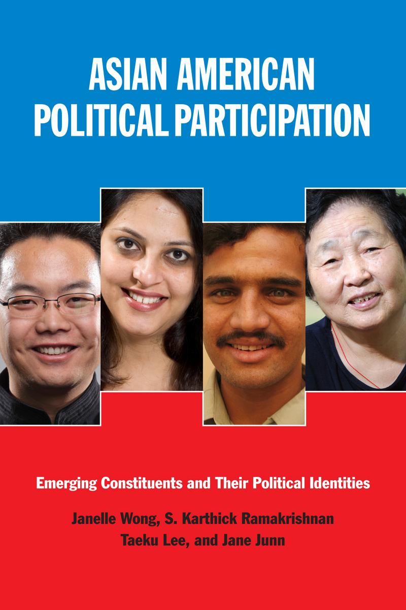 modeling political participation essay