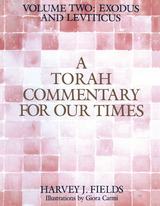 Torah Commentary for Our Times: Volume II