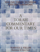 Torah Commentary for Our Times: Volume III
