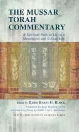 Mussar Torah Commentary