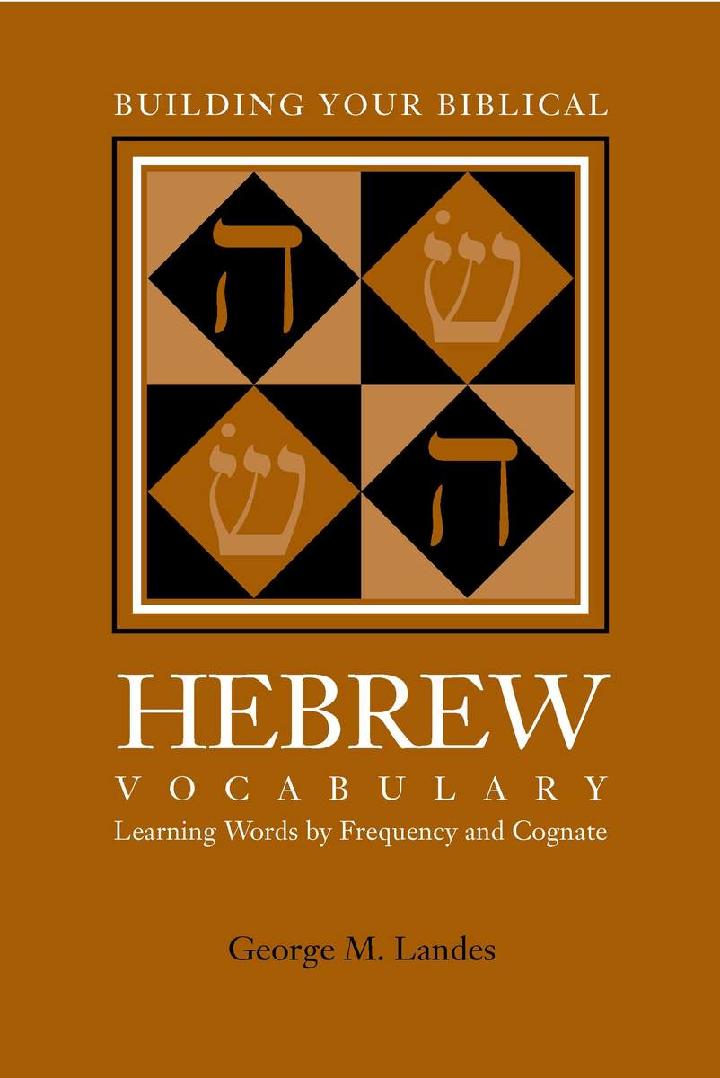 Building Your Biblical Hebrew Vocabulary: Learning Words by