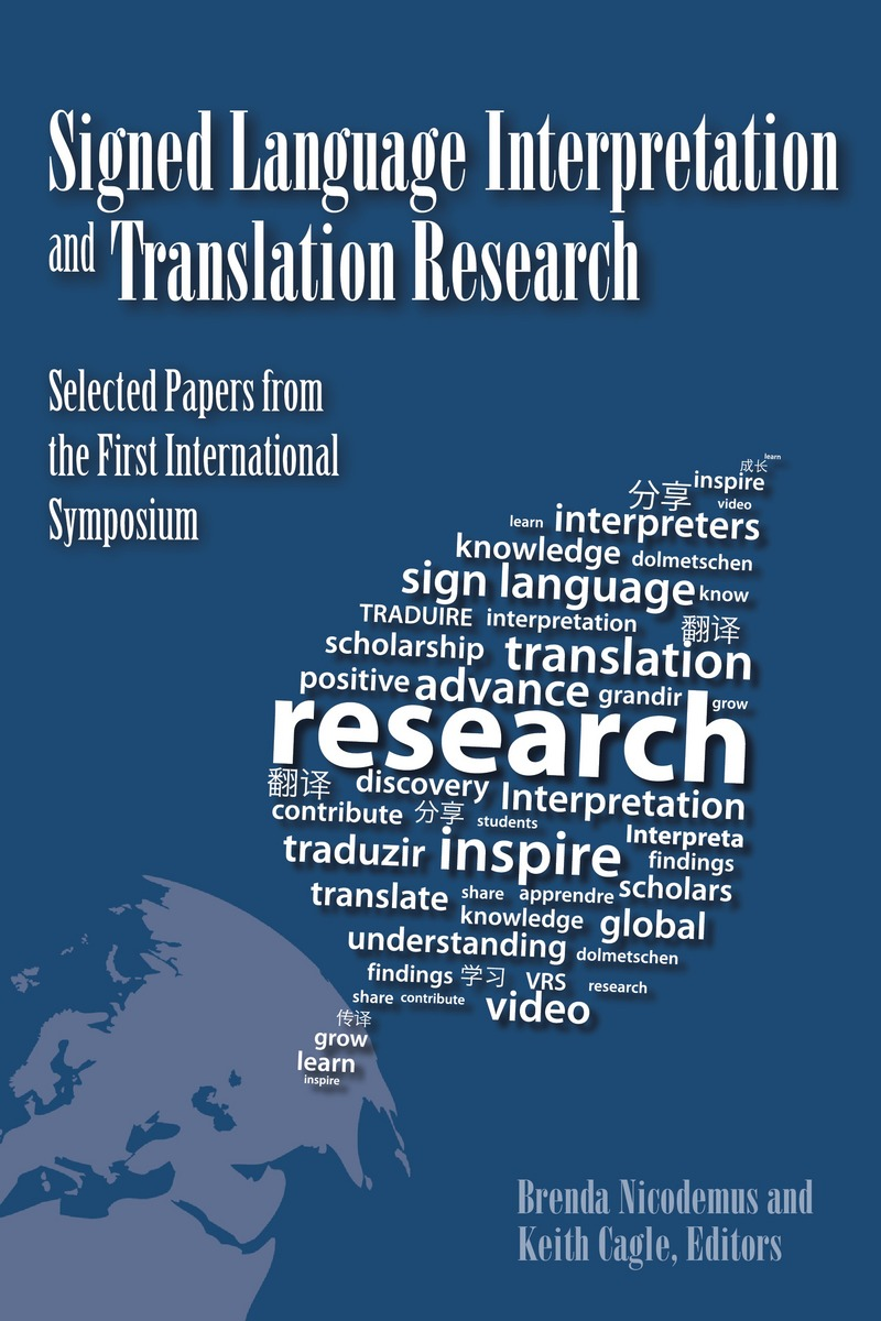 interpreting research findings essay With this short quiz/worksheet assessment, you will be able to test your knowledge regarding interpreting research findings in an essay both the.