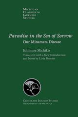 Paradise in the Sea of Sorrow