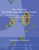 Reconstructing the Settled Landscape of the Cyclades